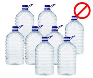 botellas 5l_ban1